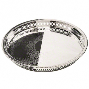Silver Gallery Tray for Rent